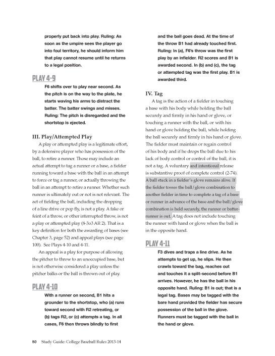 BS_Study_08